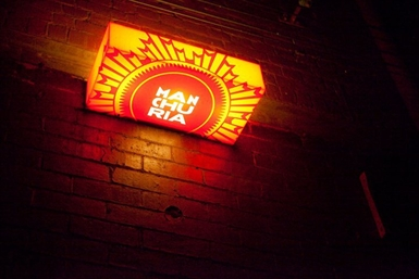 Manchuria Bar Review – Best Bars in Melbourne for a Date